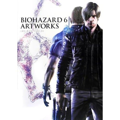 Biohazard6Artworks