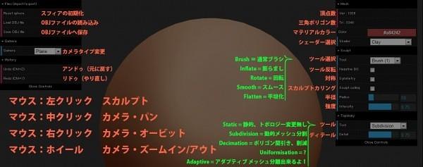 SlucptGL jp