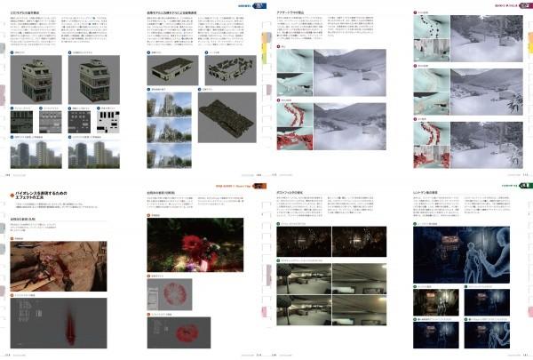 GameGraphics2013 Image02