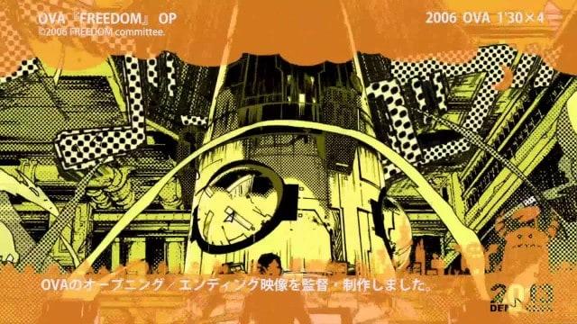 神風動画作品デモリール2013