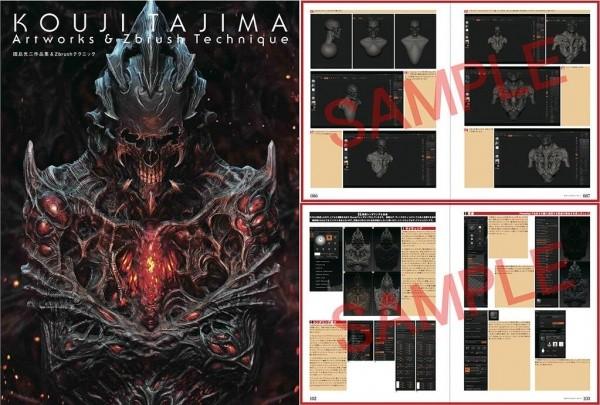 koujitajima-artworks-zbrush-technique-sample
