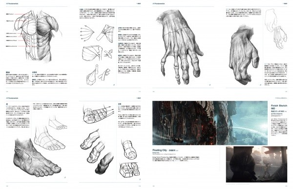 Art Fundamentals jp3