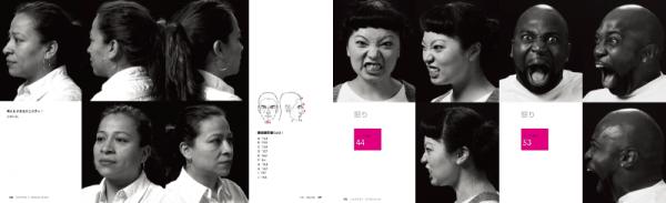 フェイス リファレンス キャラクターに個性を持たせる顔のしくみと作り方 サンプル2