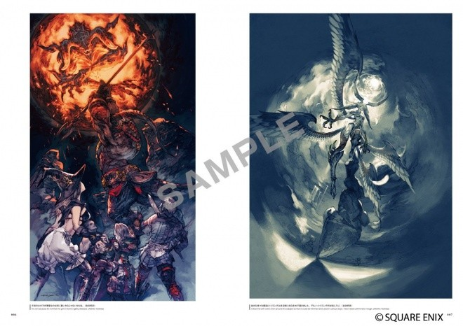 FINAL FANTASY XIV: A Realm Reborn The Art of Eorzea - Another Dawn Sample1