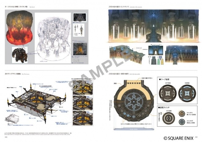 FINAL FANTASY XIV: A Realm Reborn The Art of Eorzea - Another Dawn Sample2