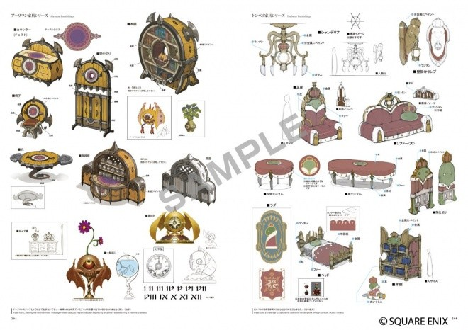 FINAL FANTASY XIV: A Realm Reborn The Art of Eorzea - Another Dawn Sample3