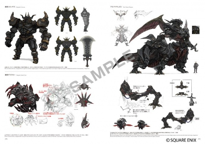FINAL FANTASY XIV: A Realm Reborn The Art of Eorzea - Another Dawn Sample5