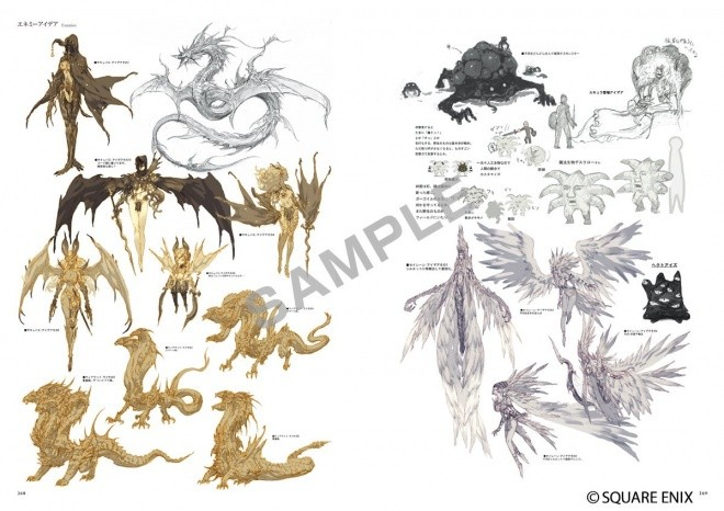 FINAL FANTASY XIV: A Realm Reborn The Art of Eorzea - Another Dawn Sample6