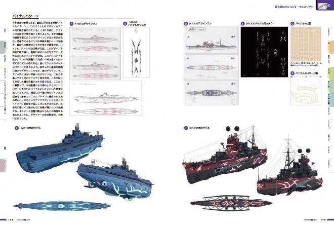 Anime-CG-Works-2015-003