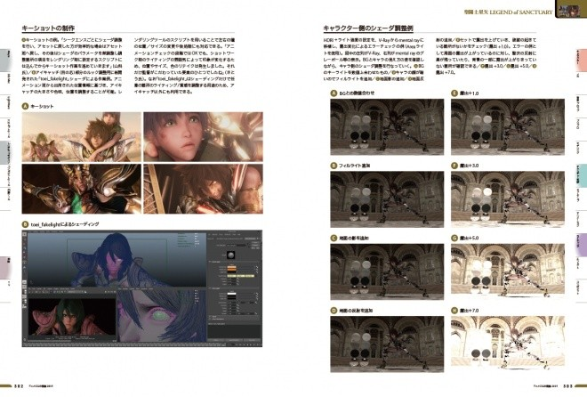 Anime-CG-Works-2015-005