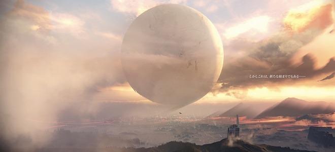 The Art of Destiny.IN10