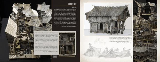 The Hobbit The Battle of the Five Armies Chronicles Art & Design JP 1