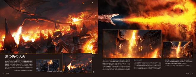 The Hobbit The Battle of the Five Armies Chronicles Art & Design JP 2