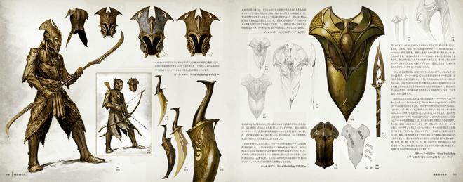 The Hobbit The Battle of the Five Armies Chronicles Art & Design JP 4