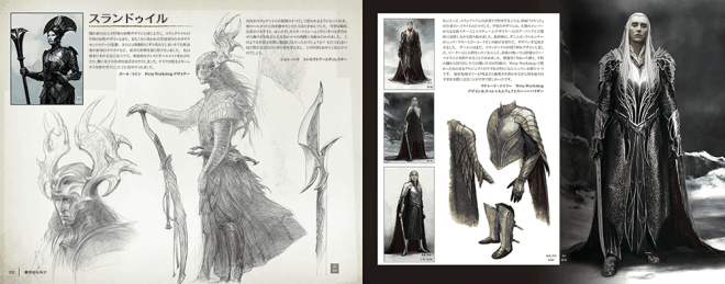 The Hobbit The Battle of the Five Armies Chronicles Art & Design JP 5