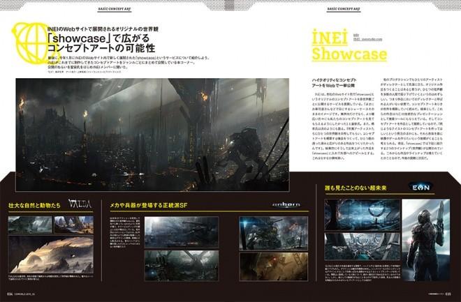 034~035-T1 showcase-fix-10