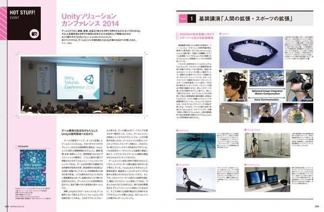 088~091-HS4 unity-fix-1