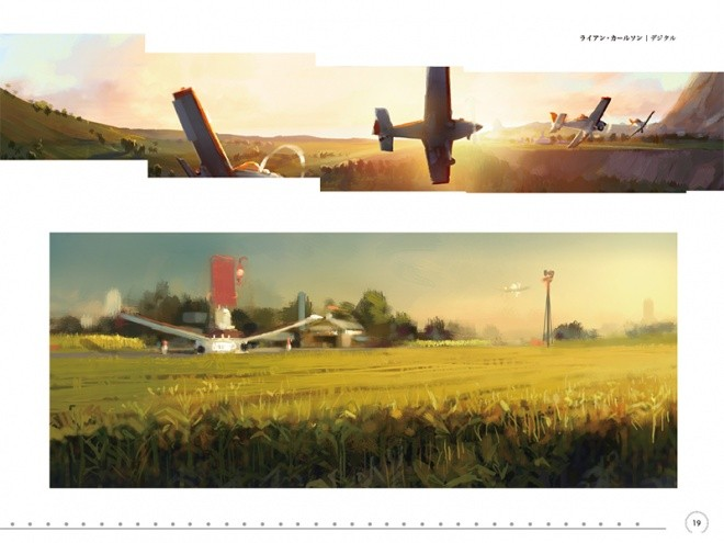 The Art of Planes_01