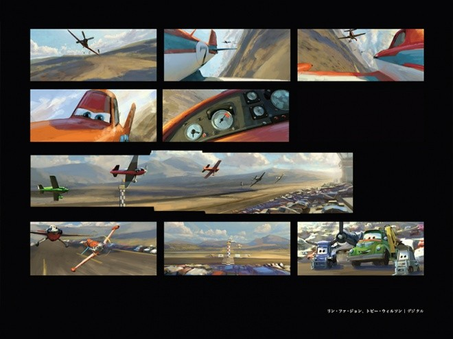 The Art of Planes_05