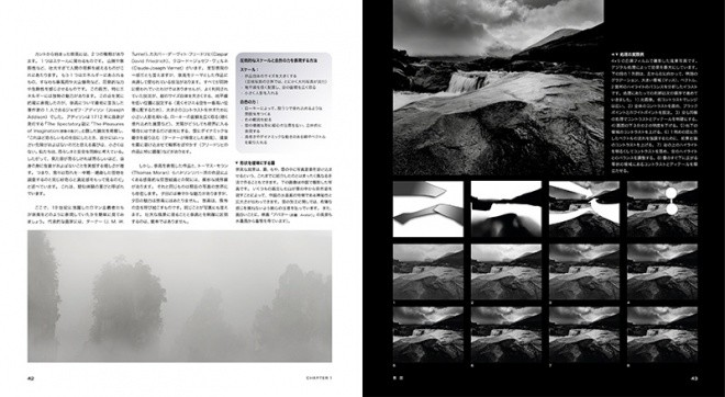 Photographer'sMind-02