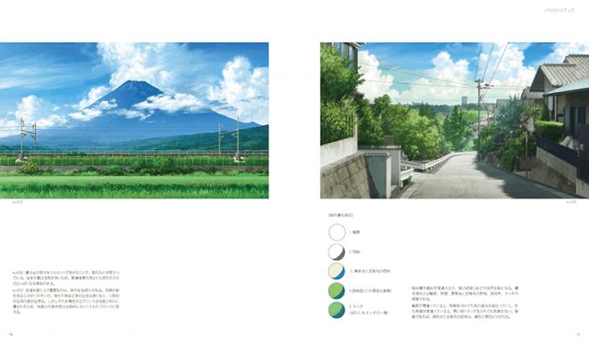 inspired-art-book-002