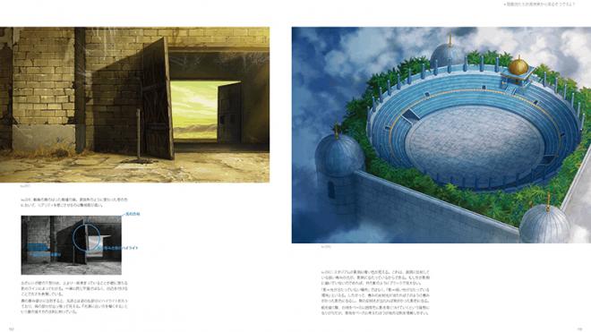 inspired-art-book-004