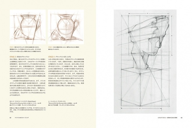 atelier-of-drawing_04