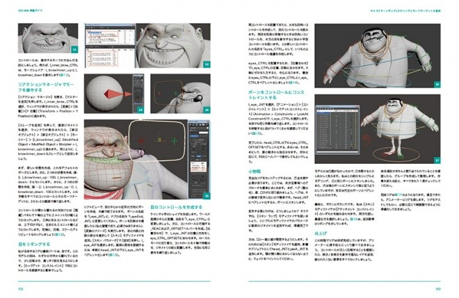 3ds Max Projects JP 05