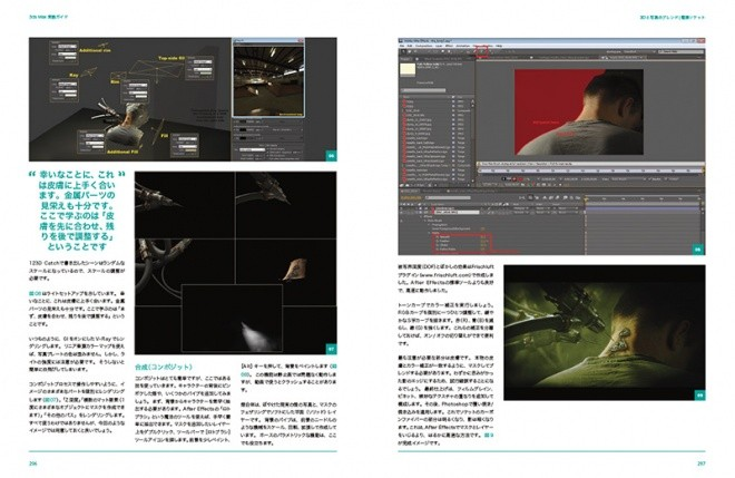 3ds Max Projects JP 14