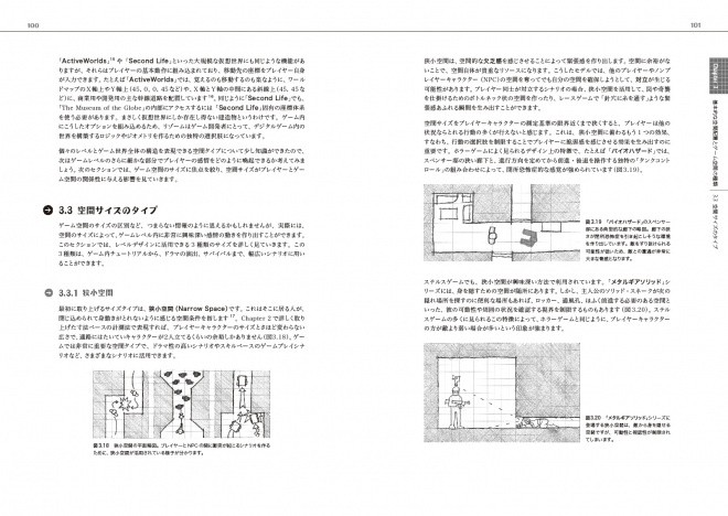 An Architectural Approach to Level Design.in04
