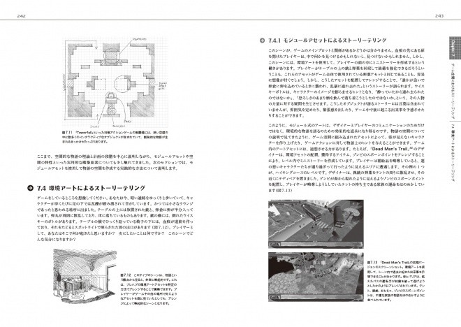 An Architectural Approach to Level Design.in08