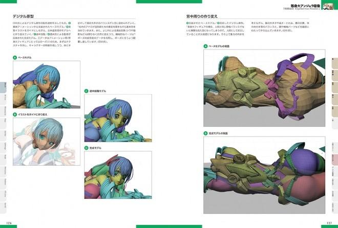 3dcg-3d-printer-digital-modeling-2015-03