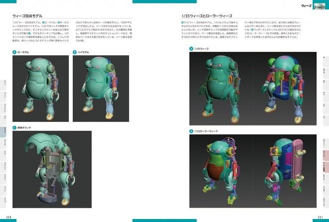 3dcg-3d-printer-digital-modeling-2015-04