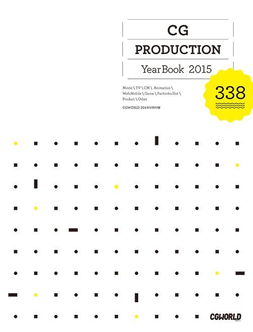 CGW204_production_h1_0626ol