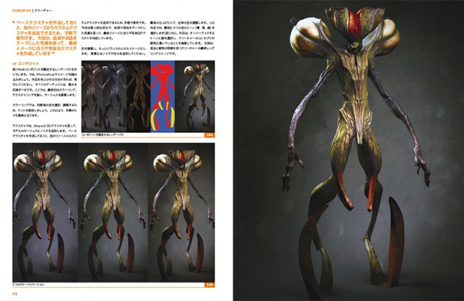 ZBrush Characters & Creatures jp 07