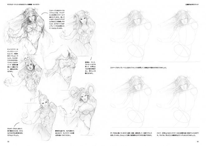Sketch Workshop Characters07