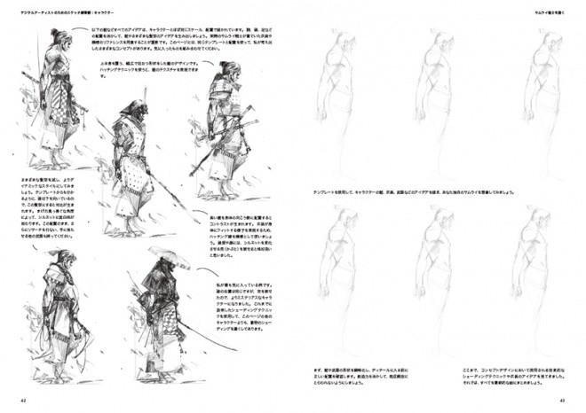 Sketch Workshop Characters08