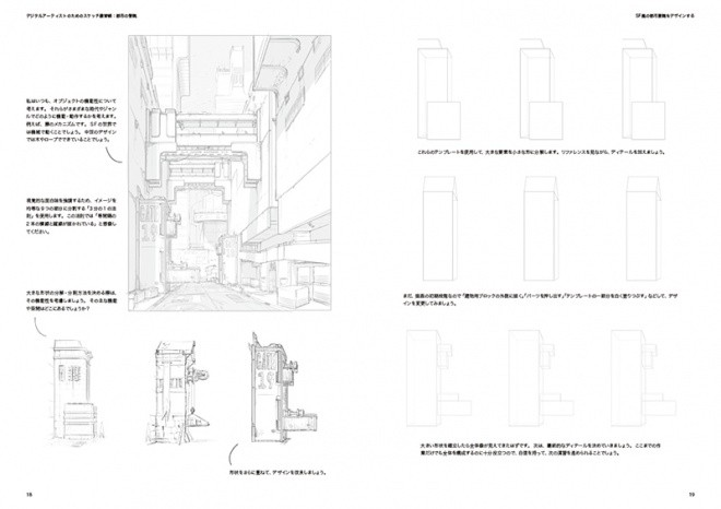 Sketch Workshop Cityscapes jp04