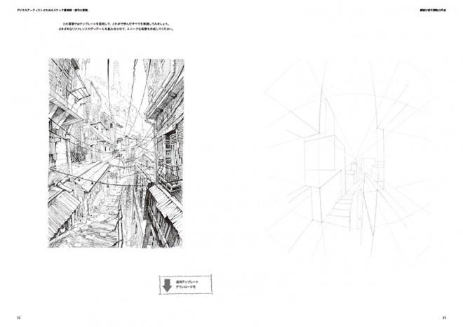 Sketch Workshop Cityscapes jp07