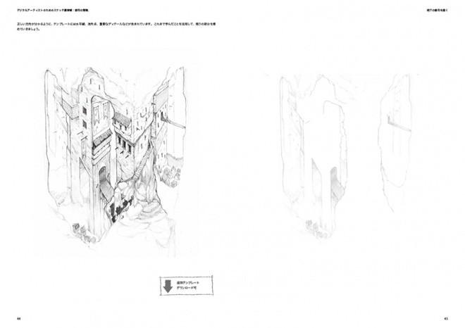 Sketch Workshop Cityscapes jp08