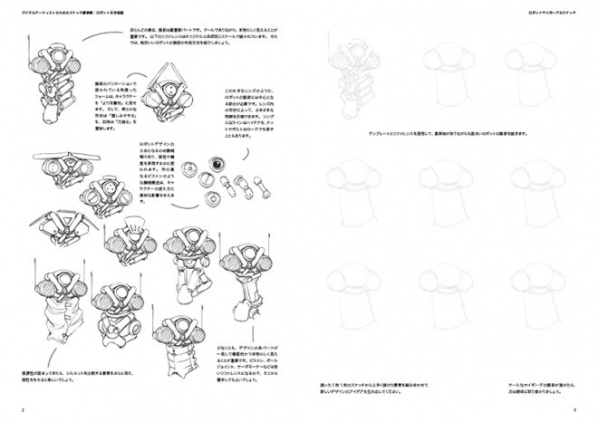 Sketch Workshop Robots  Spaceships 01