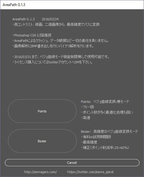 AreaPath.jsx-window