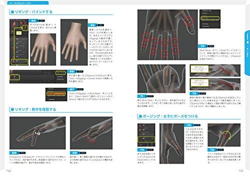 zbrush-figure-creation-book_009