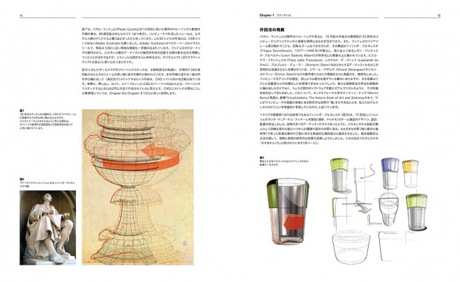 portfolio-skills-product-design-jp-02
