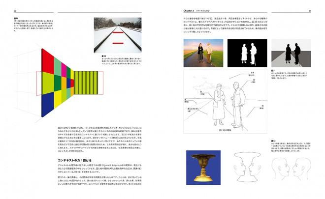 portfolio-skills-product-design-jp-04