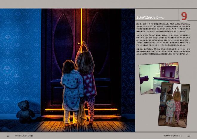 The Photoshop Workbook JP_sample_09