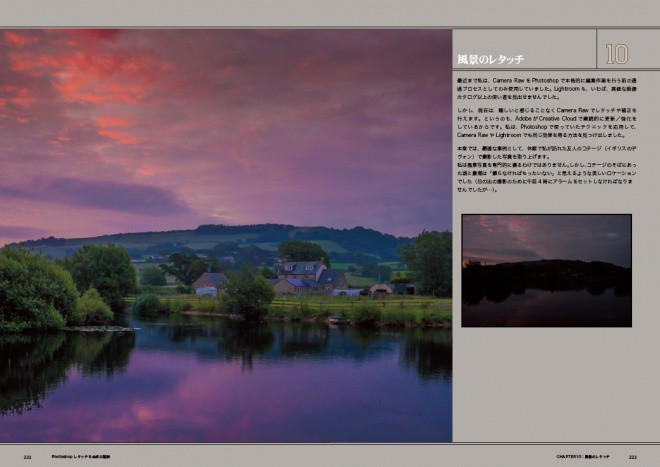 The Photoshop Workbook JP_sample_10