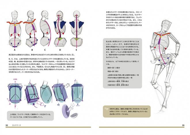 Figure Drawing jp 03