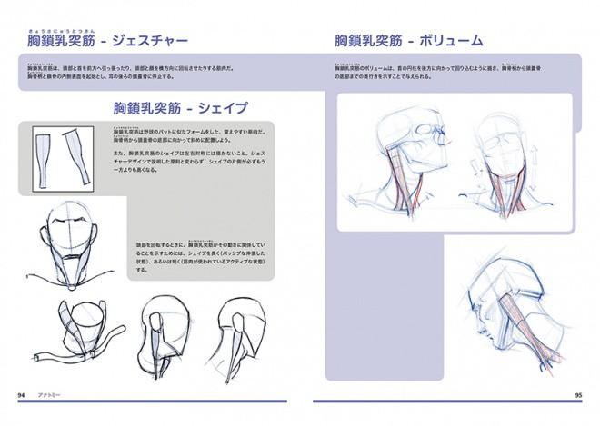Figure Drawing jp 07