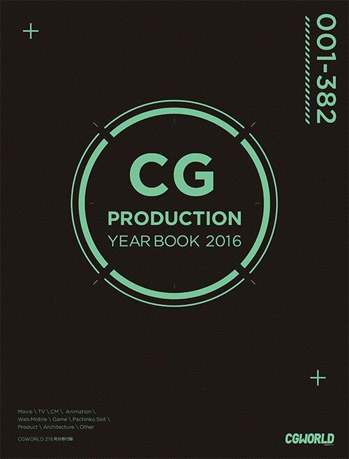 cgw216_006